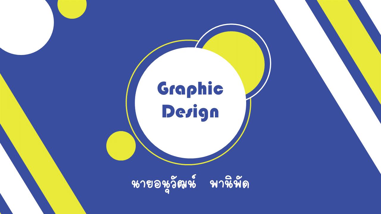 Espisode 1 Graphic Design