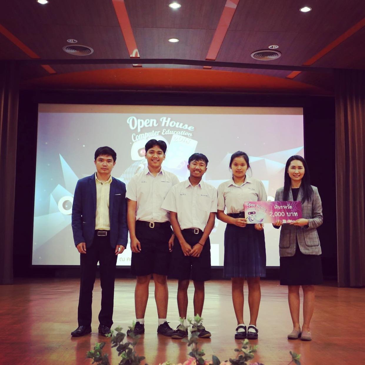 รองชนะเลิศการแข่งขันตัดต่อวีดีโอ โครงการ Computer Education Open House 2018 ณ คณะศึกษาศาสตร์ มหาวิทยาลัยขอนแก่น