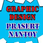 ผลงานนักเรียน 2/1 Graphic Design