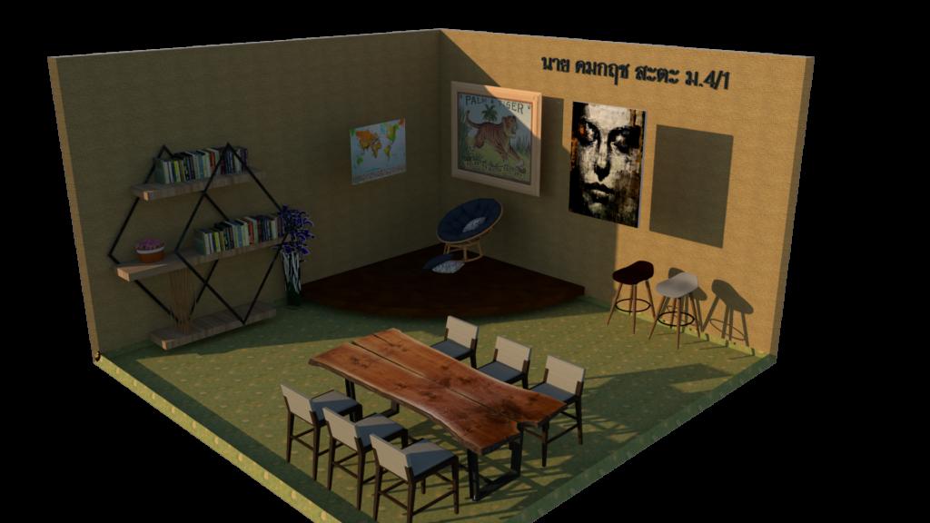 การแข่งขันออกแบบห้องสมุด ด้วยโปรแกรม SketchUp เนื่องในสัปดาห์ห้องสมุด โรงเรียนเขาสวนกวางวิทยานุกูล