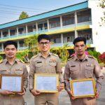 ได้รับรางวัลครูดีไม่มีอบายมุข เนื่องในวันครูแห่งชาติ พุทธศักราช 2564